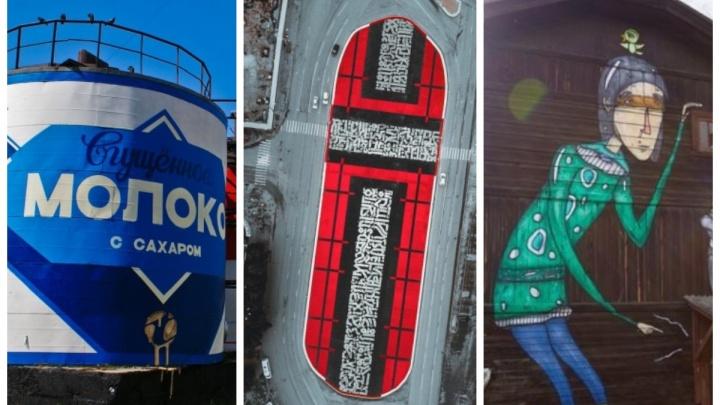 Банка сгущёнки и супрематический крест Покраса Лампаса: вспоминаем лучшие работы «Стенограффии» за 10 лет
