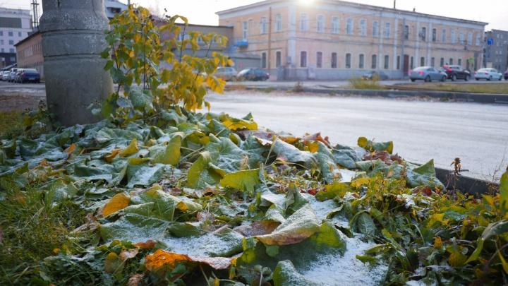 В Челябинске выпал снег. Теплых дней больше не будет?