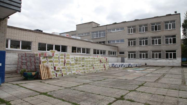 В Кургане в очередной раз сдвинули сроки ремонта школы № 11