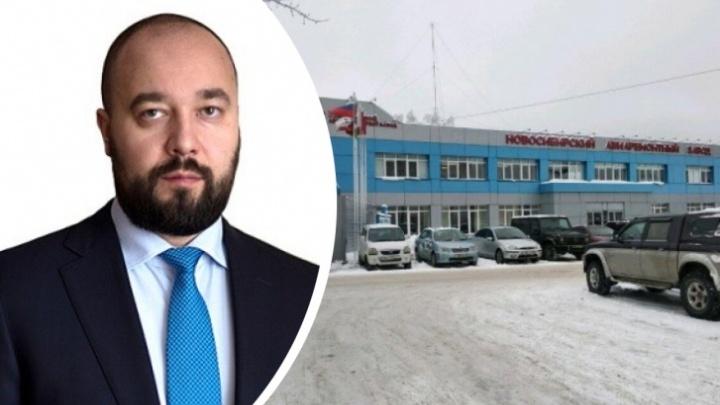 Суд отправил бывшего гендиректора «Новосибирского авиаремонтного завода» под домашний арест