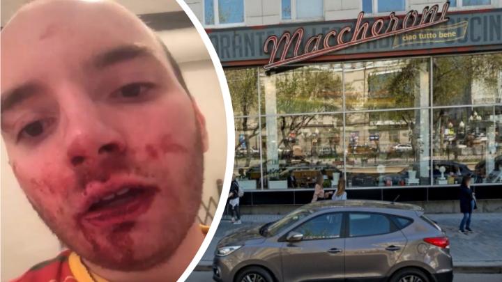 «Ударил ногой в лицо»: подробности нападения на представителей ЛГБТ вЕкатеринбурге