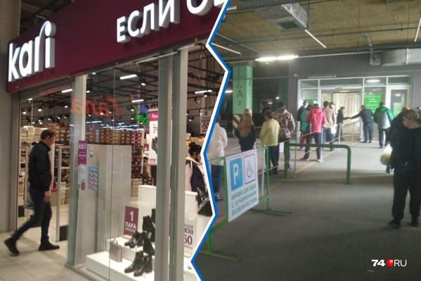 Торговые сети по-своему истолковали распоряжения Минэкономразвития РФ и губернатора Челябинской области