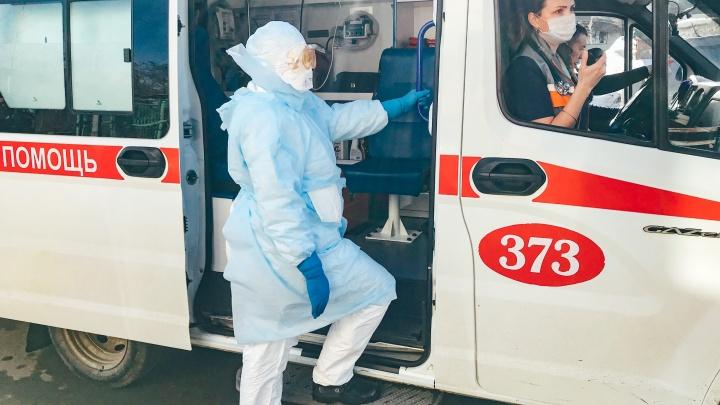 В Омской области 119 новых случаев коронавируса