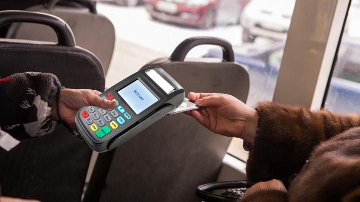 На шесть рублей дешевле: новосибирцам пообещали скидку на проезд в троллейбусах. Кто будет платить меньше?