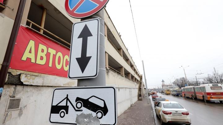 В Ростове запретили строить парковку в Грибоедовском переулке