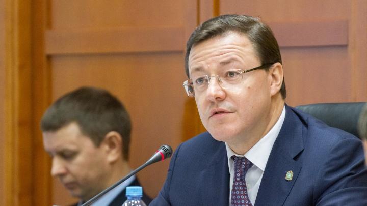 Губернатор подписал постановление о COVID-ограничениях в Самарской области