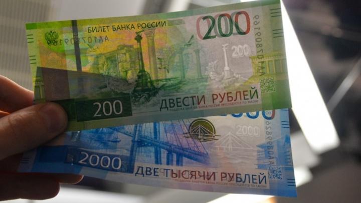 Как распознать фальшивые деньги: смотрите сегодня прямой эфир с Банком России