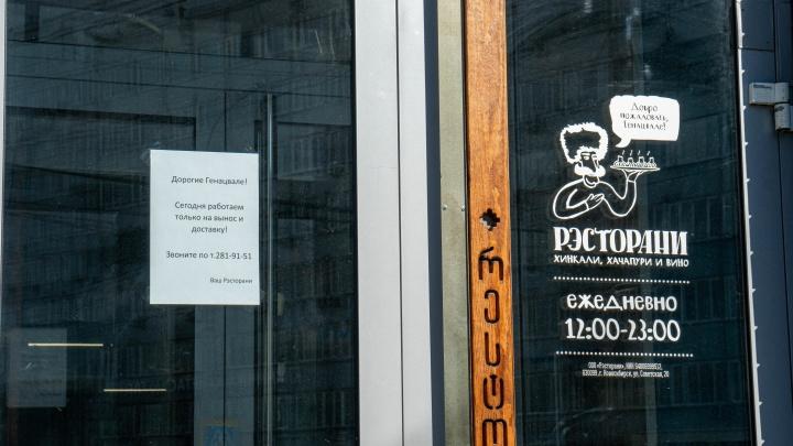 «Не дадим умереть с голоду». Что пишут на дверях закрытых кофеен и кафе — подборка интересных объявлений