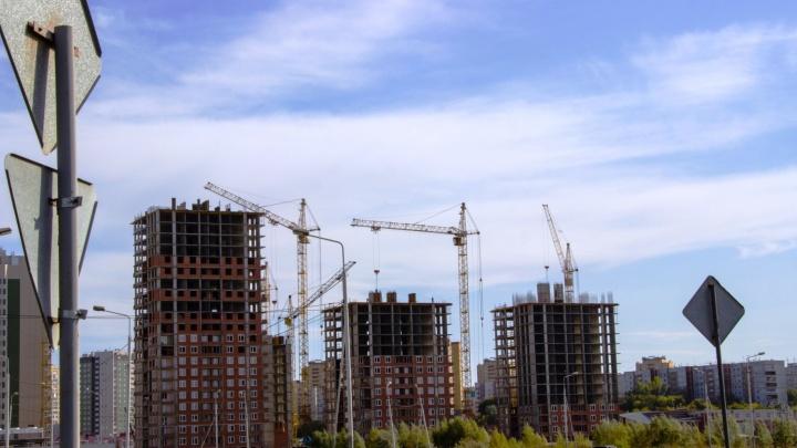 176 омичей получили ипотечные кредиты под 3,1% на квартиры в новостройках