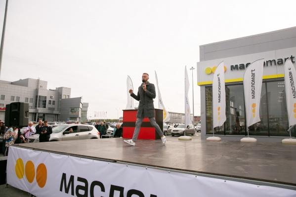 МаслоMartзаботится не только об автомобиле, но и о настроении его владельца