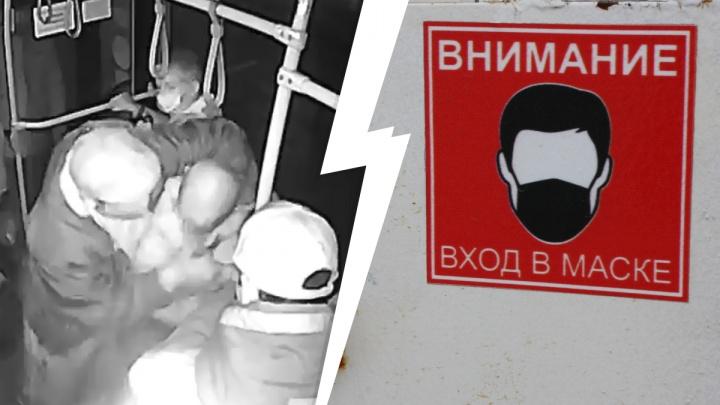 Драки, перепалки, ненависть: видео из транспорта Екатеринбурга, где борются с пассажирами без масок