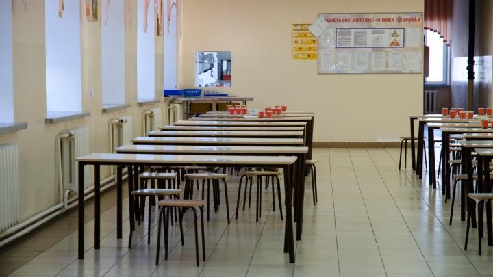 Сухпайки для школьников: власти рассказали, кто их получит и как считали их стоимость