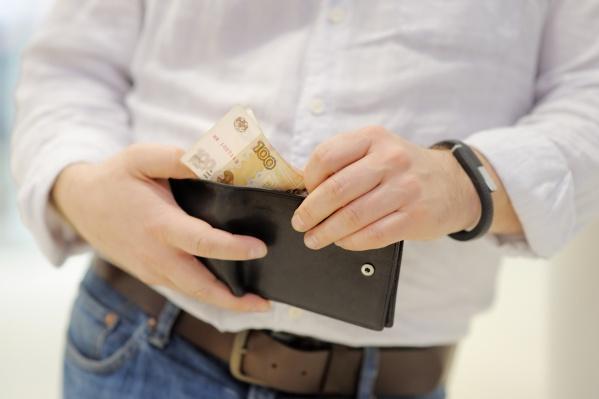 Оплатить счета можно любым удобным способом