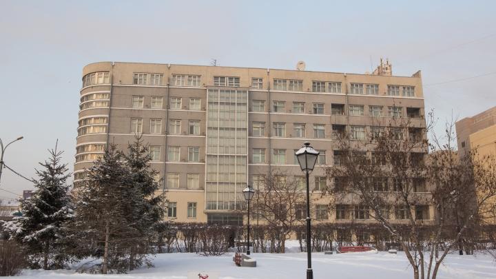 Новосибирская область готова к выплатам в 5000 рублей на ребенка— на сколько детей они рассчитаны