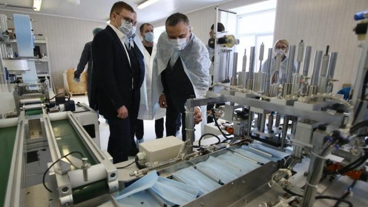 Губернатор назвал аптечные цены масок, выпущенных на новой линии в Челябинске