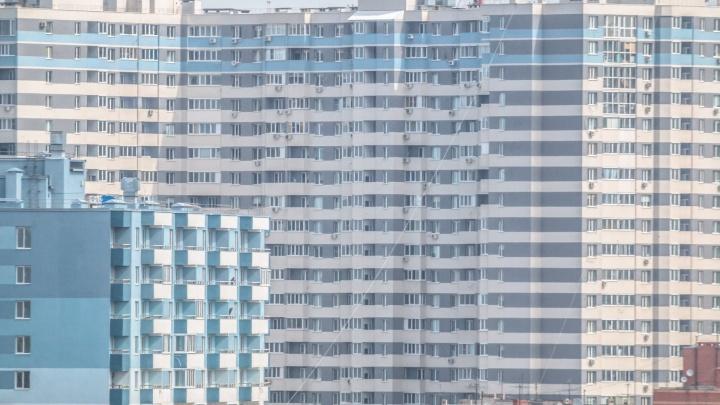 Чиновники утвердили стоимость квадратного метра жилья в Самаре