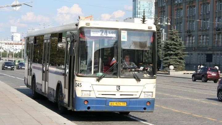 В Екатеринбурге изменят популярный автобусный маршрут, чтобы сделать его быстрее