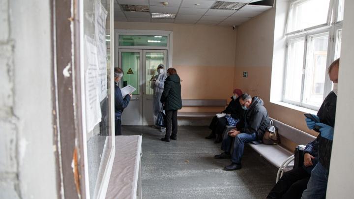 Челябинский Минздрав сообщил о смерти еще 8 больных коронавирусом