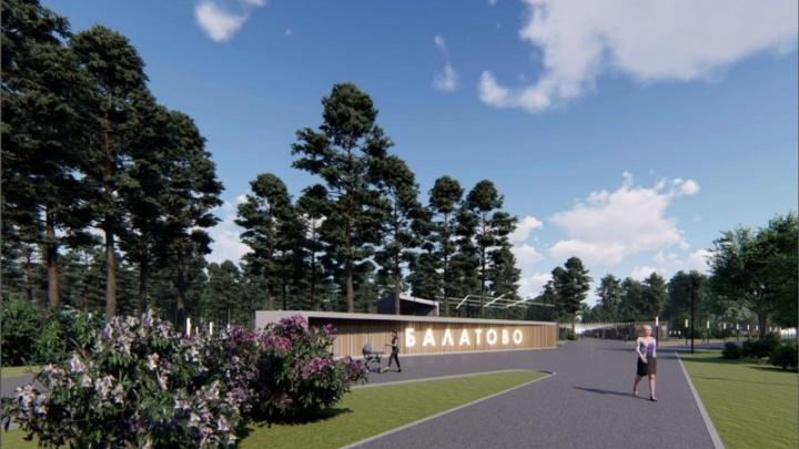 Скалодром, веревочный парк и экотропа: в Перми представили проект реконструкции Балатовского парка