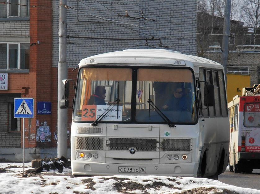 По дублирующему экологически чистый 5-й троллейбус маршруту ездят ПАЗики