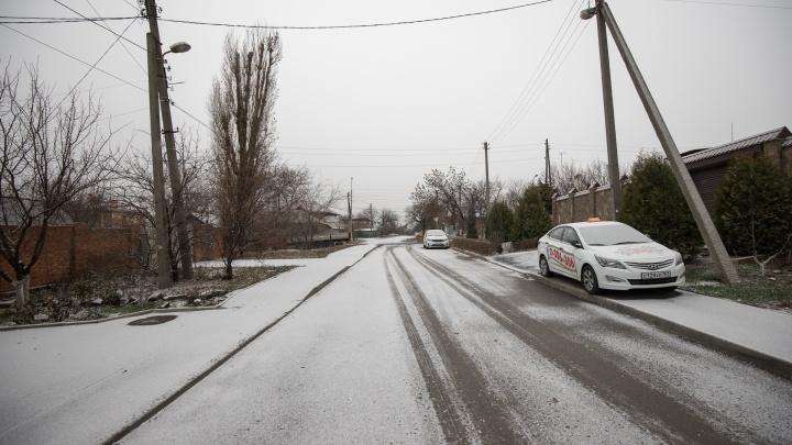 Снег и минусовая температура: какая погода будет в Ростове на выходных