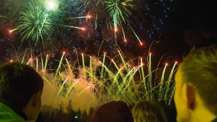 В Уфе празднование Дня города перенесли на 11 октября