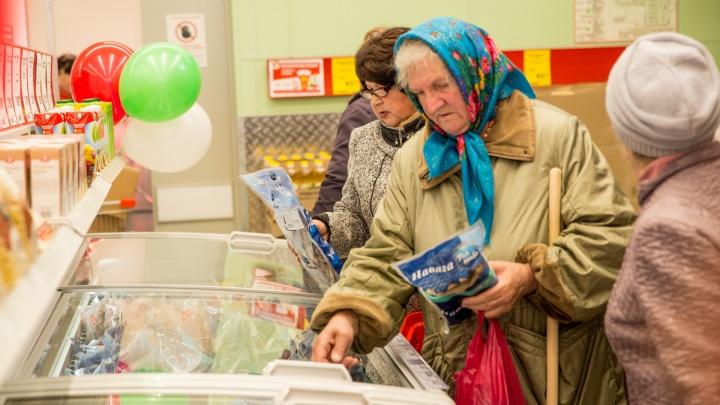 Цены не останавливаются: назвали продукты, подорожавшие в Ярославской области за неделю