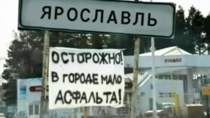 «Это мой крик души»: в Ярославле водитель маршрутки сделал фильм про убитые дороги