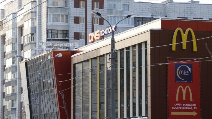 В ближайшее время в Архангельской области закроют весь общепит