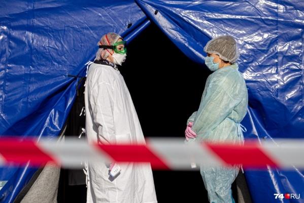 В больницах от коронавируса лечатся 783 человека