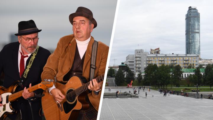 Пустая Плотинка и многолюдные крыши: День города в Екатеринбурге в 30 кадрах