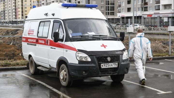 Сколько больниц отдали под COVID-19? Карта готовности Екатеринбурга и области к пику пандемии