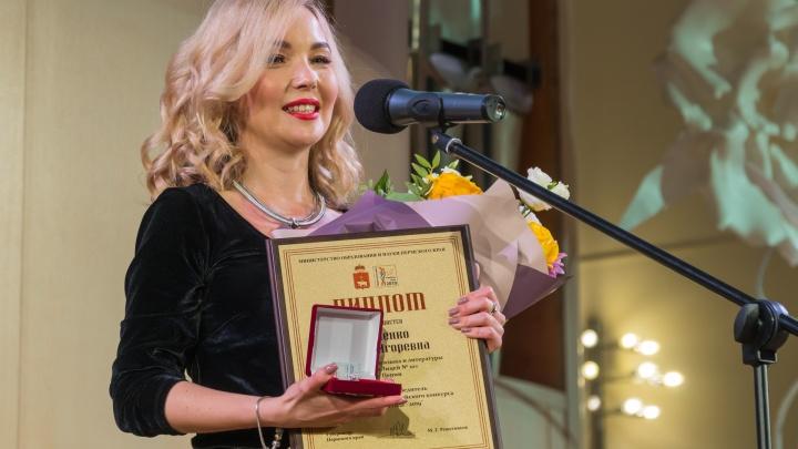 В Прикамье стартует краевой этап конкурса «Учитель года России»