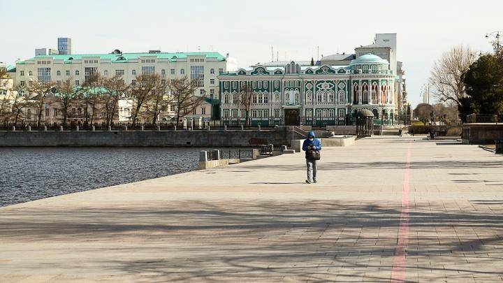 Екатеринбург вошел в топ-10 городов по успешности борьбы с коронавирусом