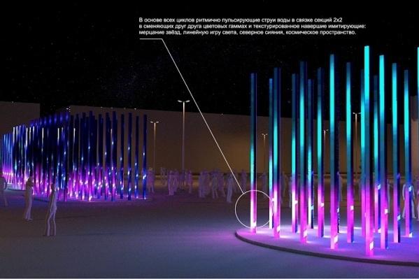 Светящийся фонтан установят у Театра-Театра