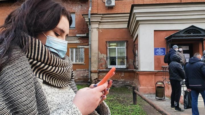 В Ярославской области зафиксировали самое большое число заболевших коронавирусом с начала пандемии