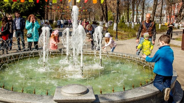 В Ярославле начали включать фонтаны: какие уже работают