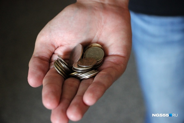 За три года благодаря акции в оборот вернулись 2,8 миллиона монет