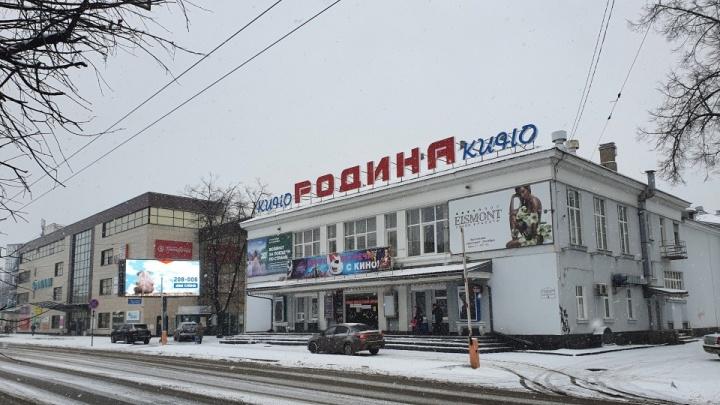 «Под торговлю и развлечения»: в Ярославле «Родину» сдают по частям