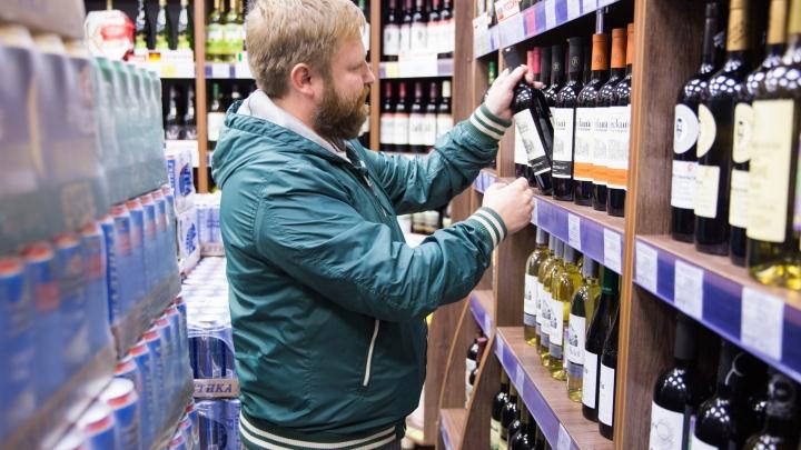 В Ярославской области подорожают алкоголь, молоко и отопление: как изменятся цены
