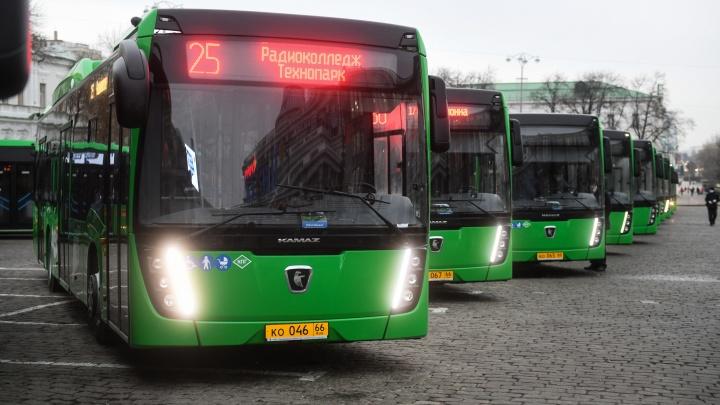 В мэрии Екатеринбурга объяснили, почему отменили конкурс на закупку новых газовых автобусов