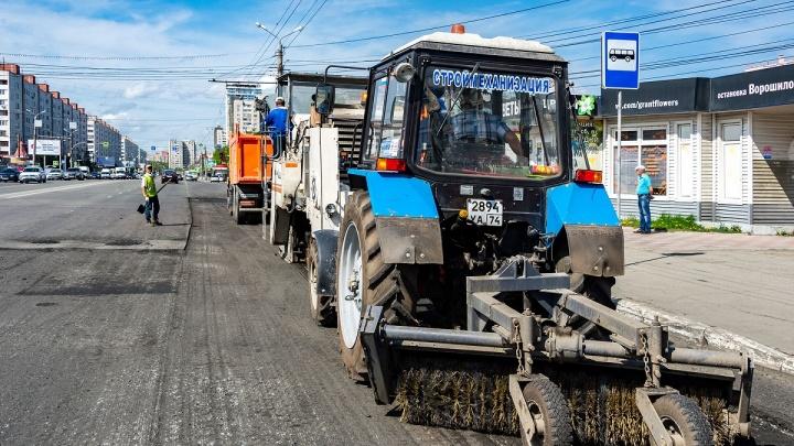 Как в Челябинске идёт ямочный ремонт дорог: все тонкости работ — в фоторепортаже с места событий
