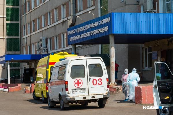 В Омске для больных коронавирусом оборудовали более двух тысяч коек