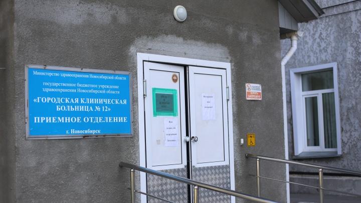 Новосибирцы заявляют, что в ковидных госпиталях не хватает лекарств. У главврачей и Минздрава своя версия