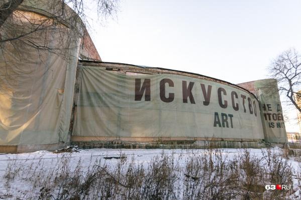 В бывшей Фабрике-кухне планируют организовать большое культурное пространство