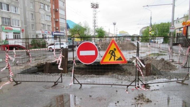В Кургане на месяц перекроют часть улицы Куйбышева