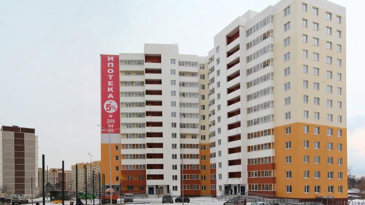 Половина из государственной казны: в Екатеринбурге власти помогут выплатить ипотеку горожанам