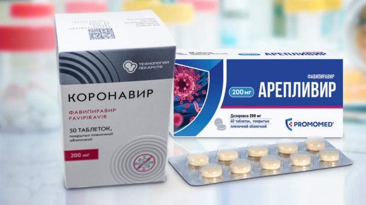 В Пермском крае начали выдавать бесплатные лекарства пациентам с неподтвержденным COVID-19