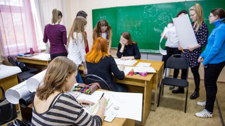 В Ярославской области сняли часть коронавирусных ограничений в образовании