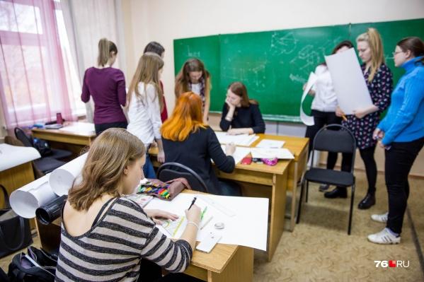 Разрешена работа языковых школ, курсов повышения квалификации, кружков и секций